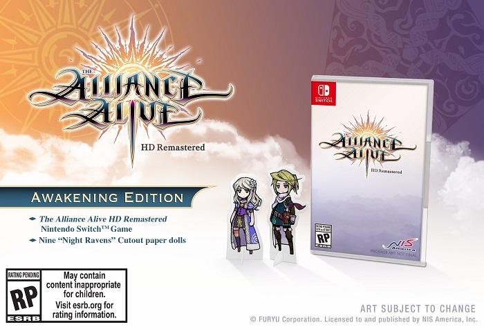 The Alliance Alive HD Remaster   Awakening Edition