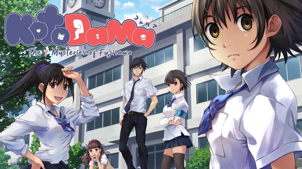 Kotodama: The 7 Myseries of Fujisawa