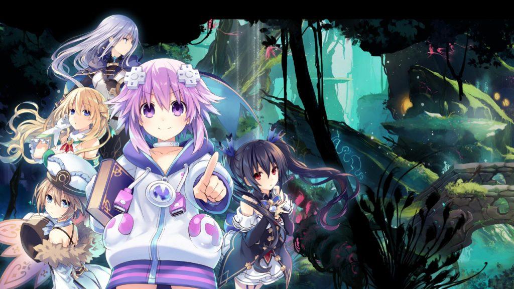 Super Neptunia RPG Banner