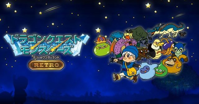 dragon quest monsters retro