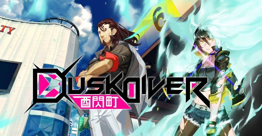 Dusk Diver