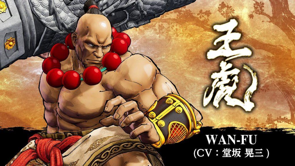 wan-fu Samurai Shodown