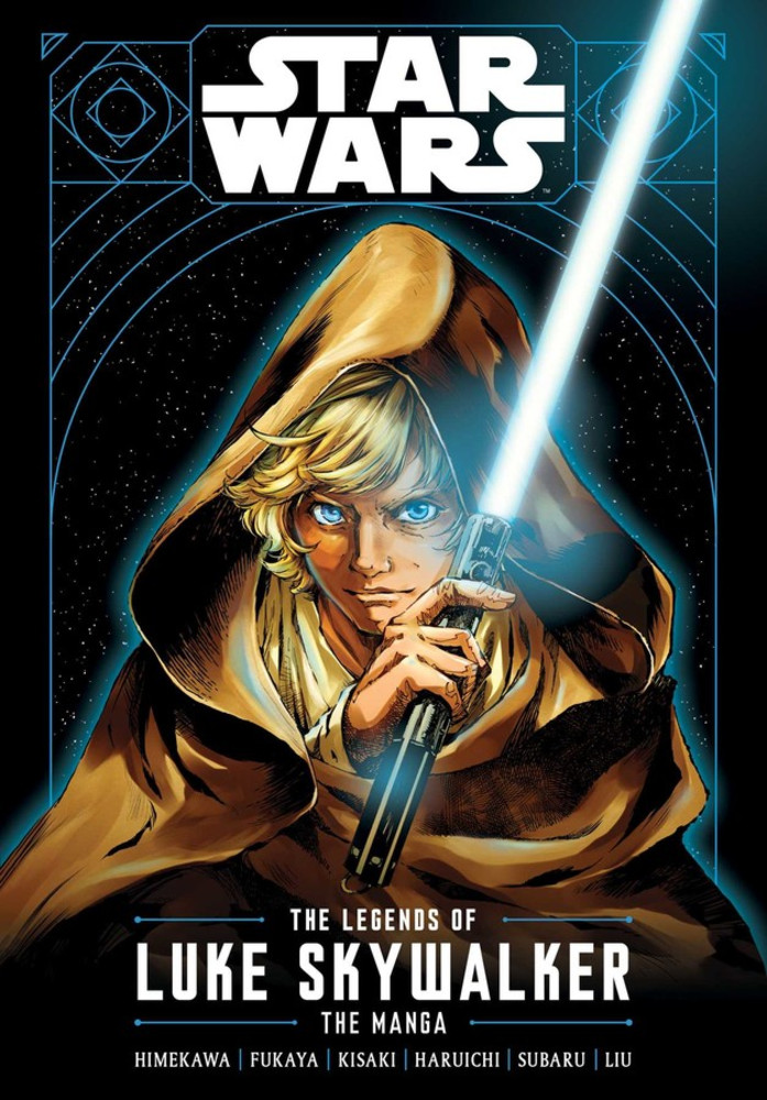 star wars the legends of luke skywalker review