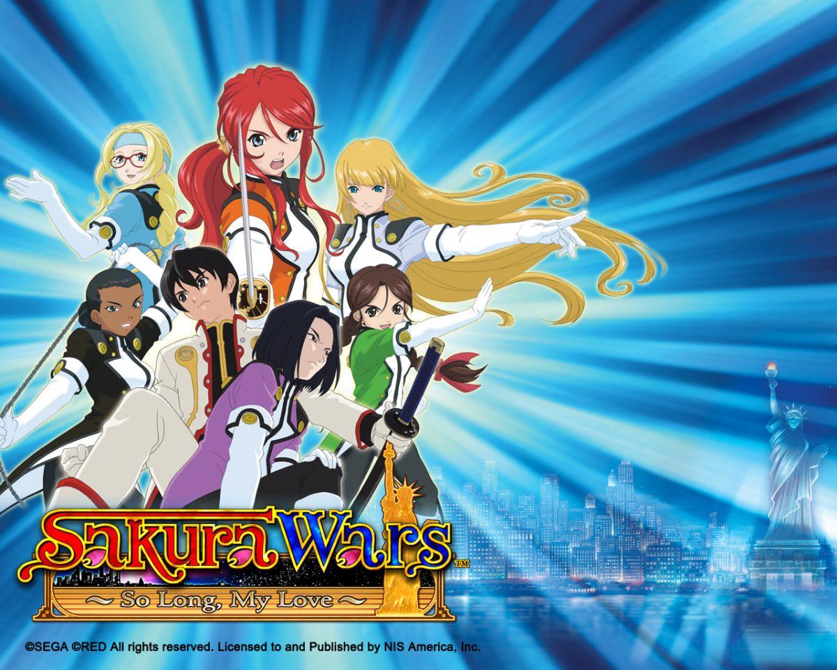 Sakura Wars | So Long, My Love Cast