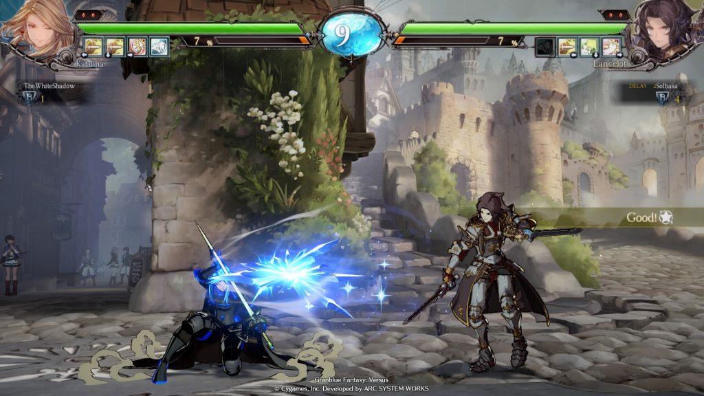 Granblue Fantasy Versus | Lancelot projectile