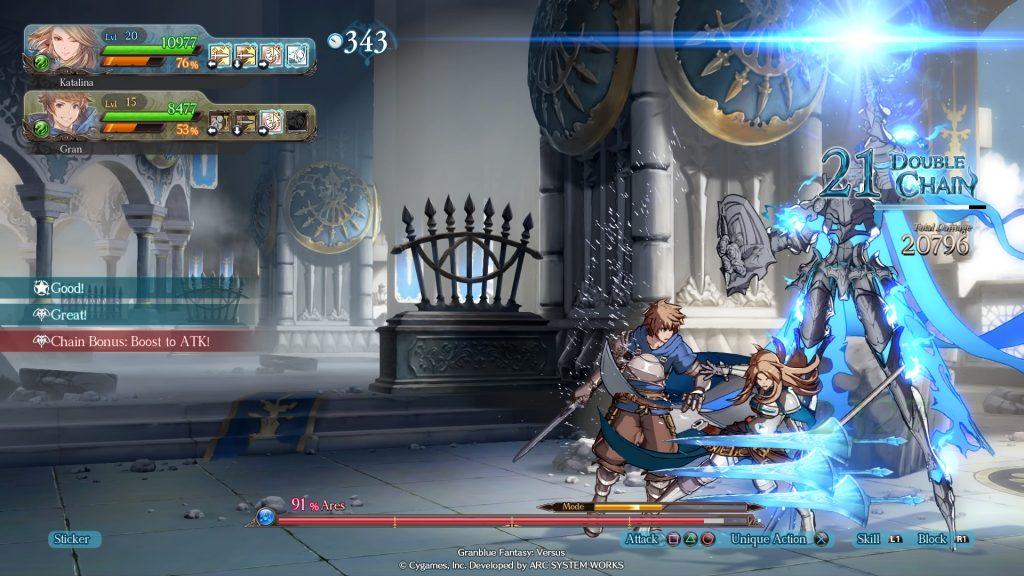 Granblue Fantasy Versus | Story boss fight