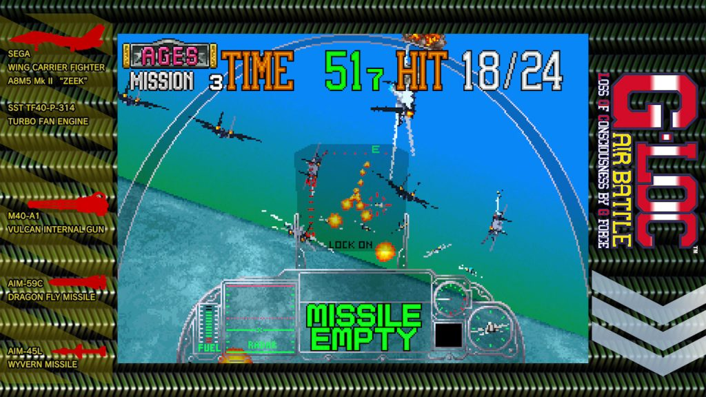 SEGA AGES G-LOC: Air Battle review