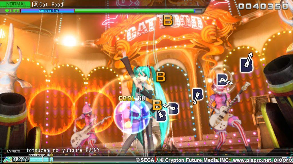 Hatsune Miku: Project DIVA Mega Mix 1