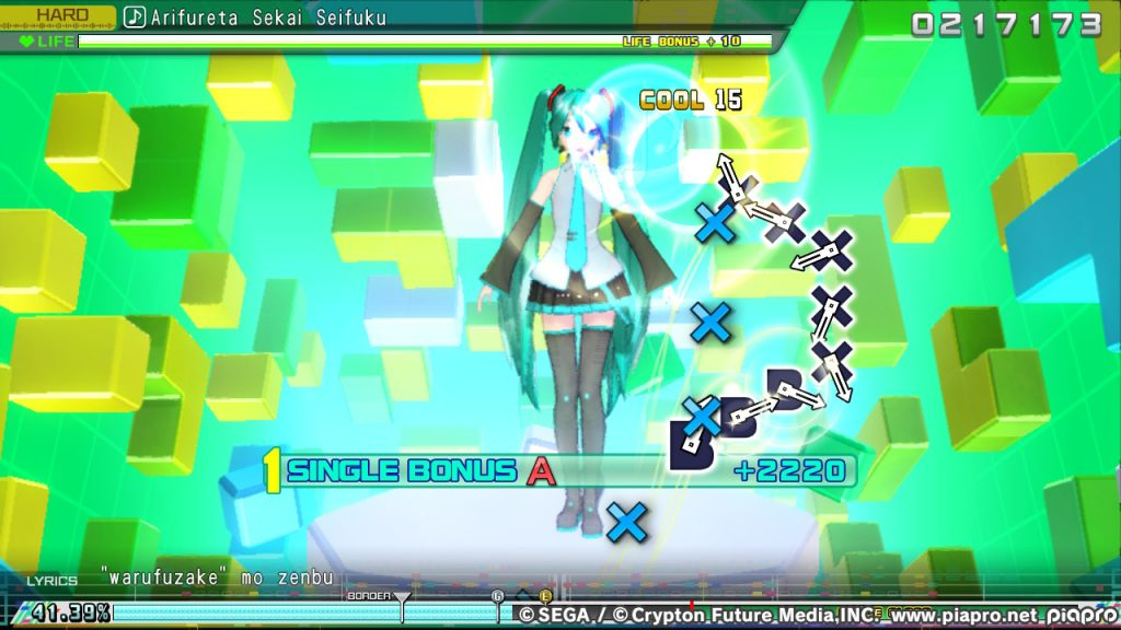 Hatsune Miku: Project DIVA Mega Mix 2