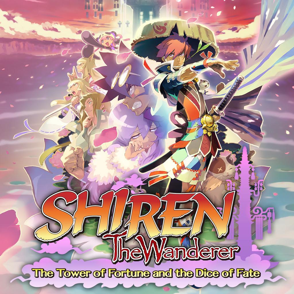 Shiren The Wanderer Banner