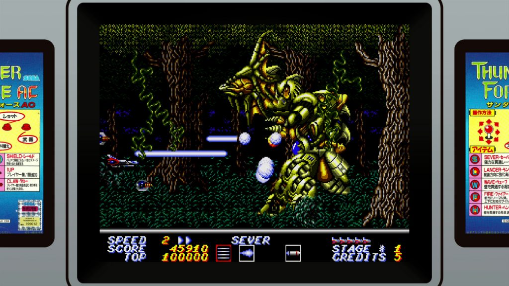 SEGA AGES Thunder Force AC review