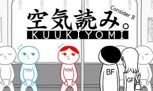 Kuukiyomi: Consider it