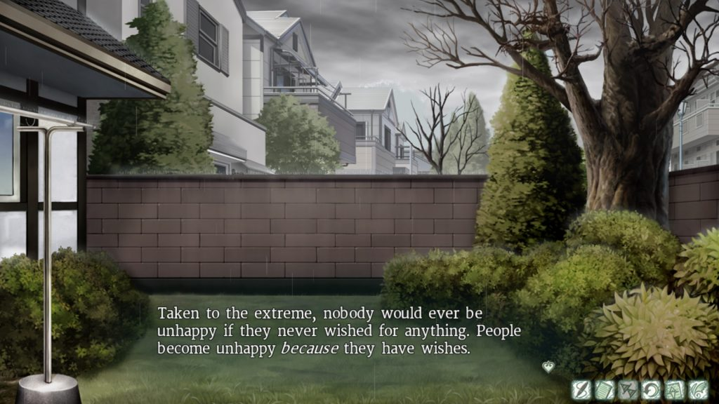 Bokuten | Tomoe the Cynic