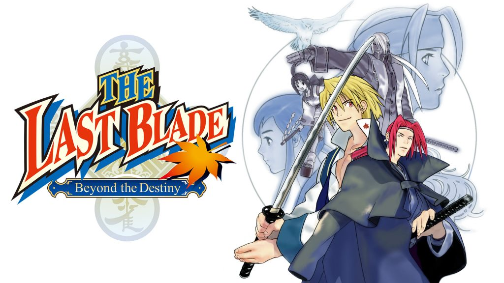 The Last Blade: Beyond The Destiny Switch
