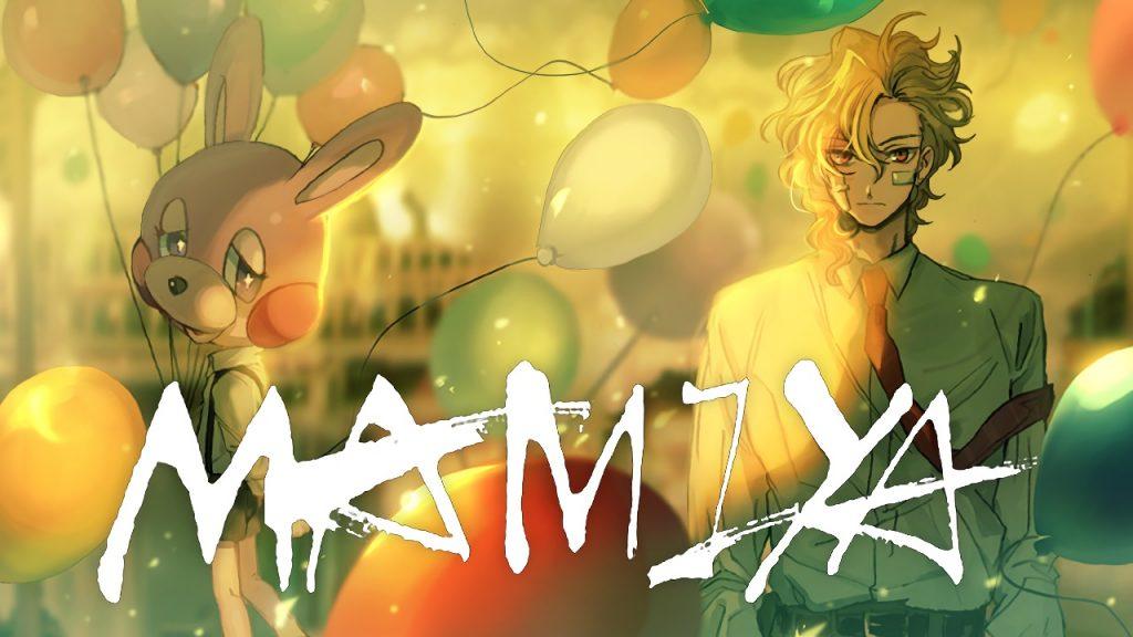 MAMIYA Banner