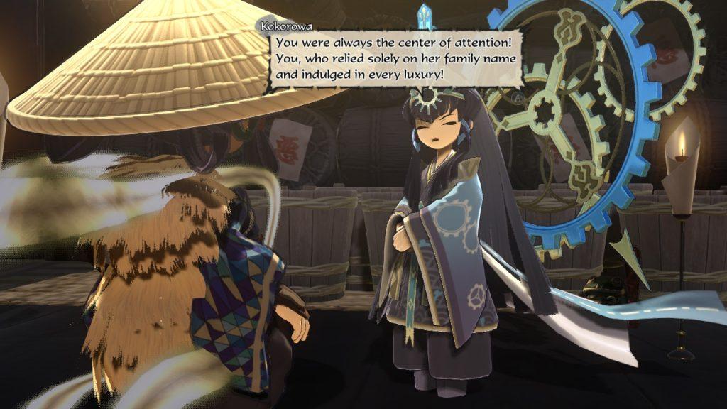 Sakuna | Relationships
