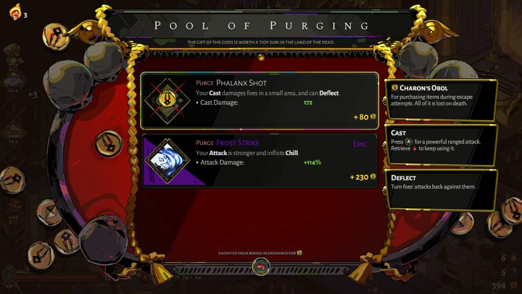 Hades Pool of Purging