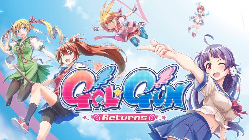 Gal*Gun Returns Banner