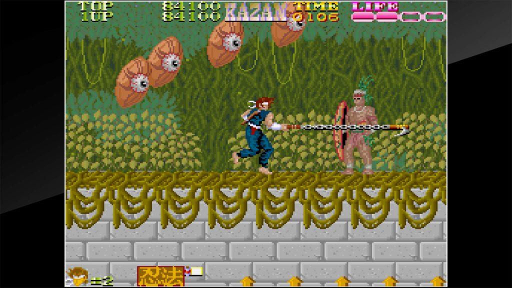 Arcade Archives Ninja Kazan