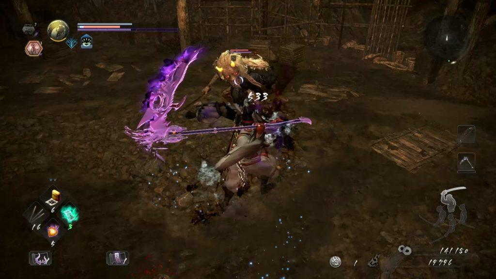 Nioh 2 CE Combat