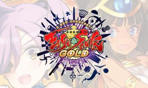 Eiyu Senki Gold | Featured