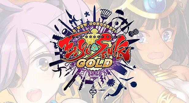 Eiyu Senki Gold | Featured