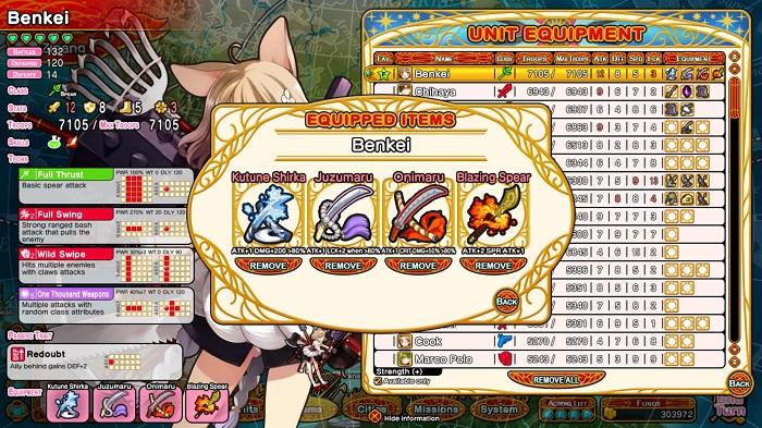 Eiyu*Senki Gold   Benkei's Equipped Items