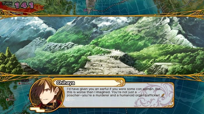 Eiyu*Senki Gold   Chihaya, Defender of Mermaids