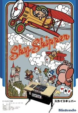 sky skipper ill-conceived