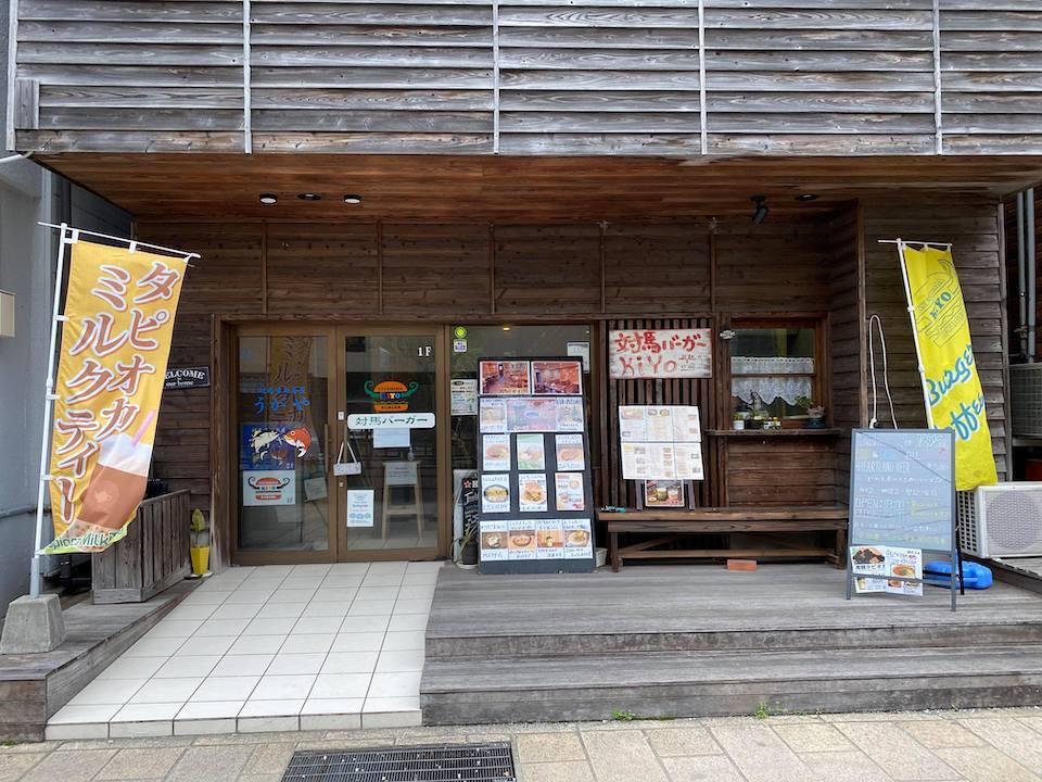 Tsushima Restaurants
