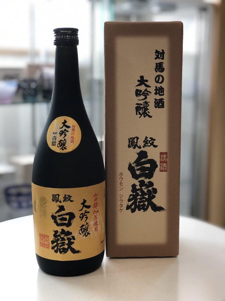 Shiratake Sake Tsushima