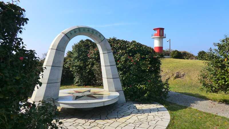 Saosaki Park Tsushima
