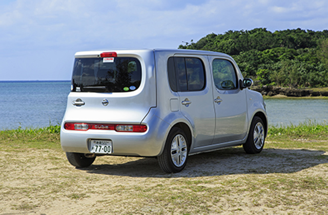 Tsushima Car Rental