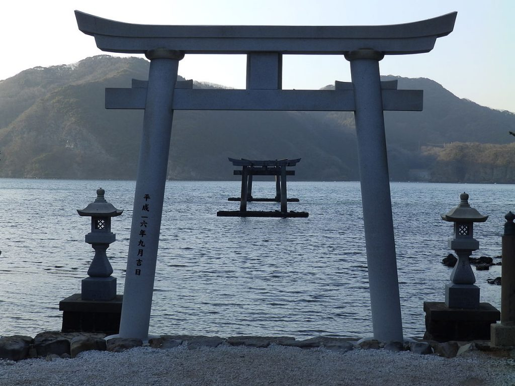 Watasumi Shrine