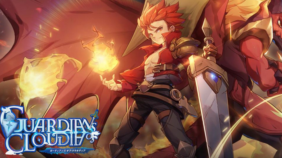 Guardians of Cloudia   Featured