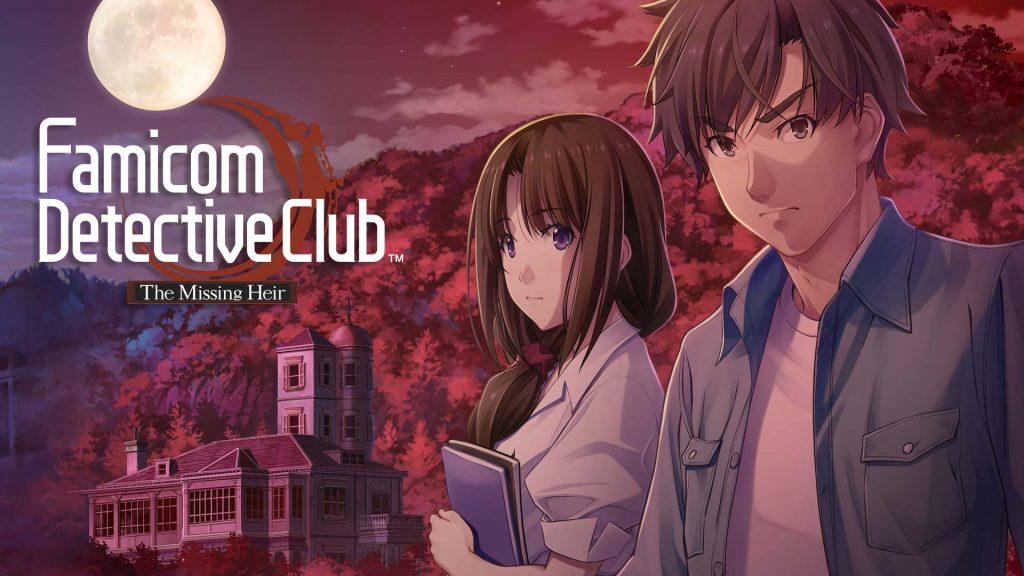 Nintendo Download | Famicom Detective Club