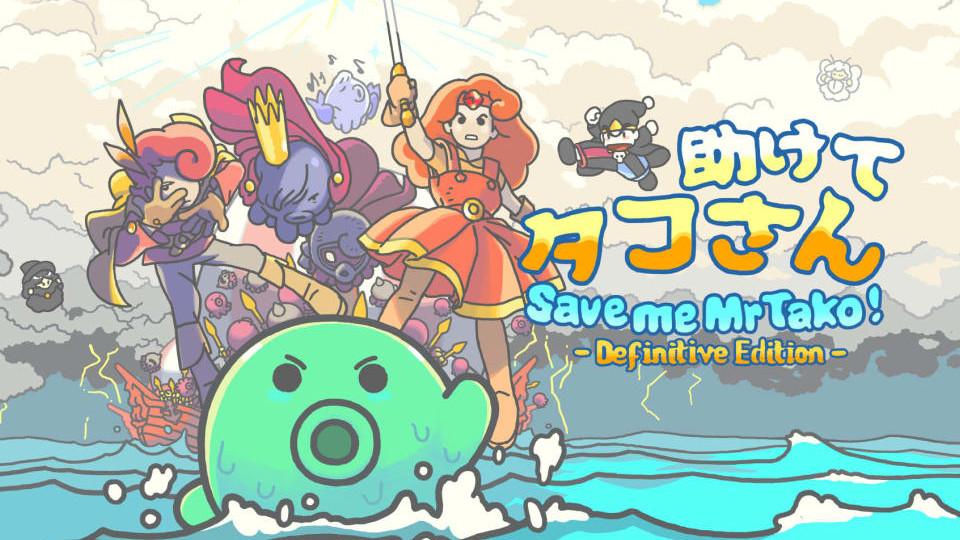 Nintendo Download   Save me Mr Tako DE