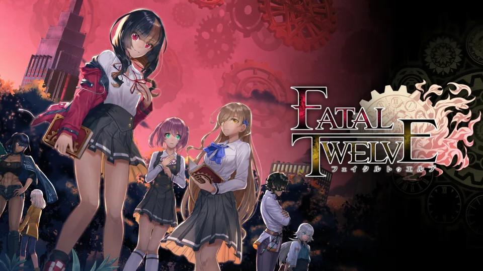 Nintendo Download | Fatal Twelve