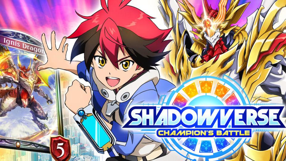Shadowverse   Featured