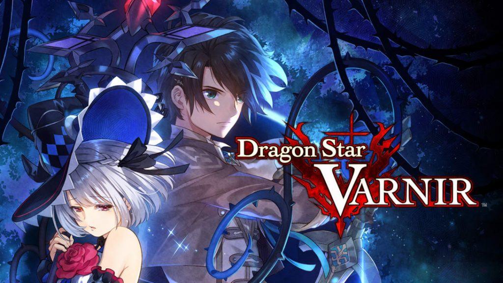 Dragon Star Varnir Banner