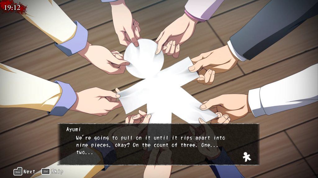 Corpse Party (2021)   The Start