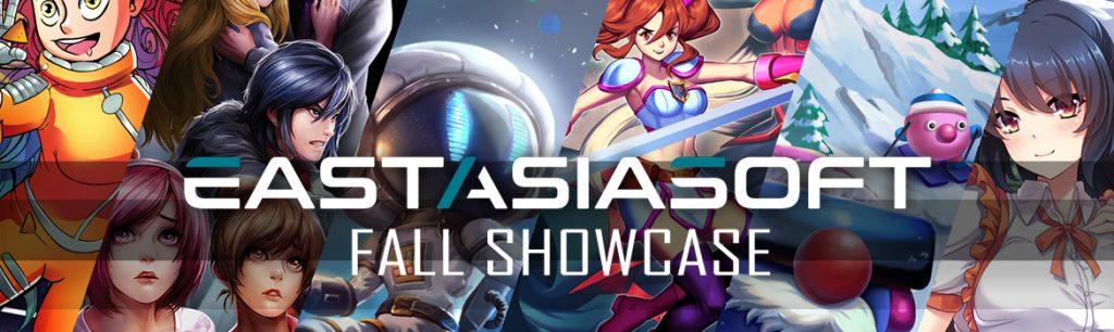 EAS Fall Showcase   Banner