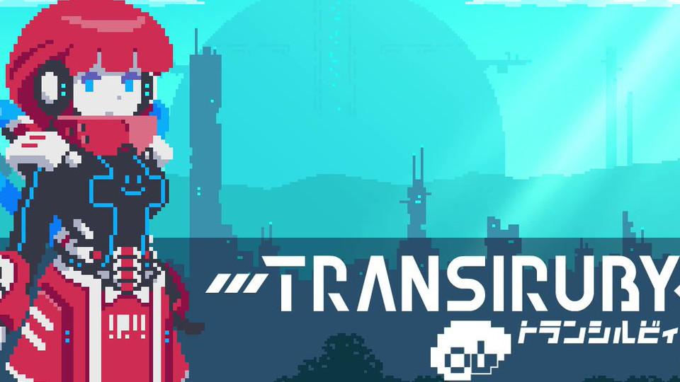 Next Fest | Transiruby